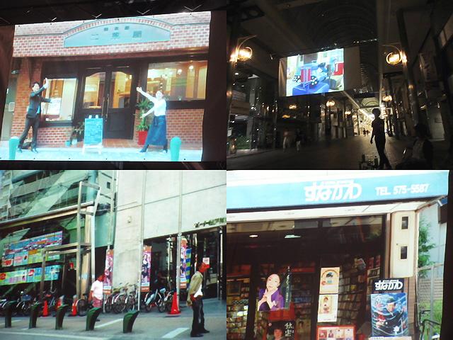 ちいきいと「楽しいお買い物編」@元町6丁目 亀井堂総本店前に参加♪