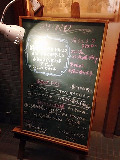 レストラン プルミエ@兵庫区大開通。美味しかったです(^^♪