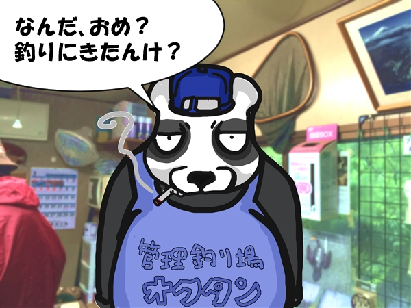 IMG_5269ぷっちゅ9kl