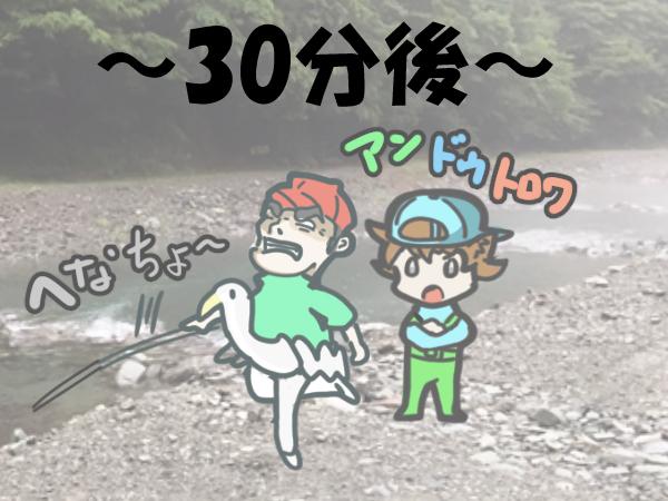 IMG_5281へなちょー