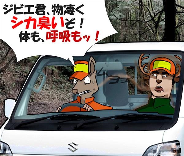 kusaiyokus123aiyo.jpg