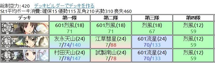 Baidu IME_2015-9-17_18-1-13