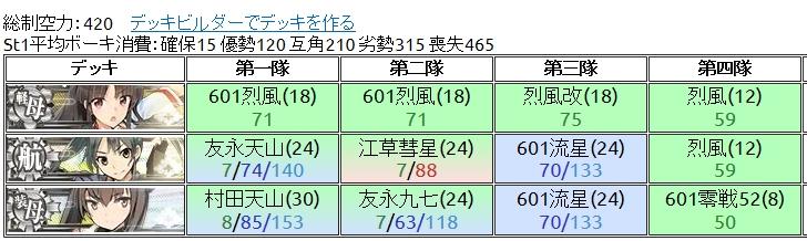 Baidu IME_2015-9-17_18-4-1