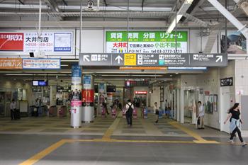 2015・8・27大井町駅当社看板1_R