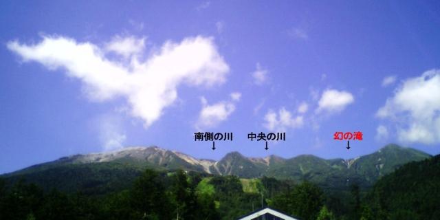 御嶽山_滝_20150912P_rcl00019_3