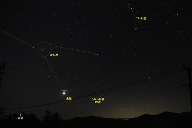 金星_火星_20150912D_DSC_10260
