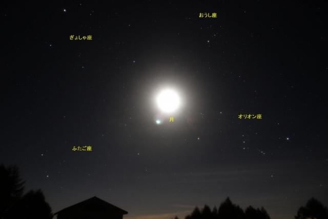 冬の星座と月_20151004L_IMG_2282