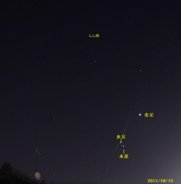 惑星_20151018B_IMG0449