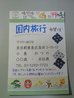 NEC_0349_201508301611594e8.jpg