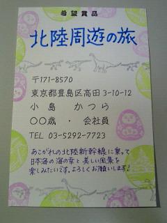 NEC_0350_201508301612051d5.jpg