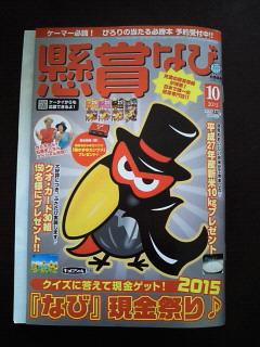NEC_0361_20150822183147cad.jpg