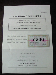 NEC_0371_2015090316300630a.jpg