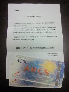 NEC_0383_201509171115260a3.jpg
