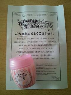 NEC_0395_2015100317322696b.jpg