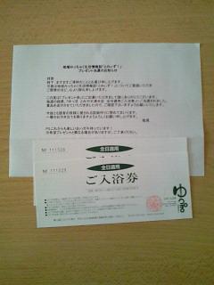 NEC_0398_20151017173810654.jpg