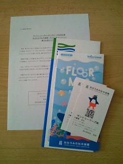 NEC_0399_20151017173811ad5.jpg