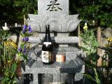 俊介墓参りblog