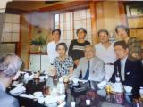 鶴見氏とblog