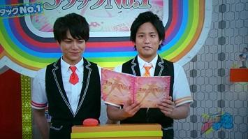 20150818ジャニ勉3タック№1 (6)