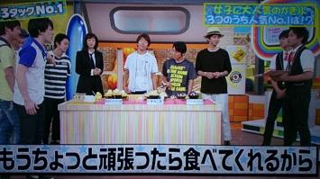 20150818ジャニ勉3タック№1 (15)
