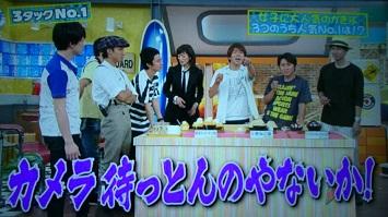 20150818ジャニ勉3タック№1 (18)