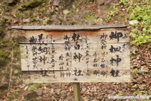 須賀神社(雲南市大東町)16