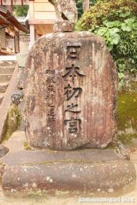 須賀神社(雲南市大東町)8