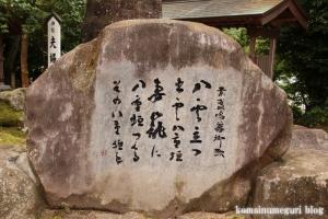 八重垣神社(松江市佐草町)25