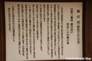 八重垣神社(松江市佐草町)39