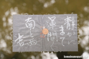八重垣神社(松江市佐草町)40