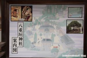 八重垣神社(松江市佐草町)47