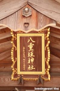 八重垣神社(松江市佐草町)20