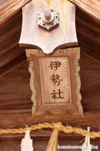 神魂(かもす)神社(松江市大庭町)21