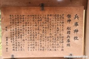 阿太加夜(あたかや)神社(松江市東出雲町出雲郷)15