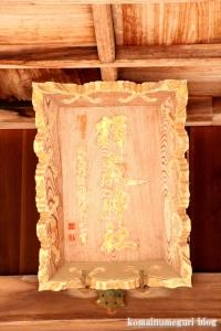揖夜(いや)神社(松江市東出雲町揖屋)12
