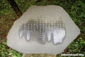 黄泉比良坂(よもつひらさか)(松江市東出雲町揖屋)7