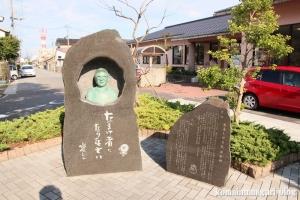 境港水木しげるロード(鳥取県境港市大正町)6