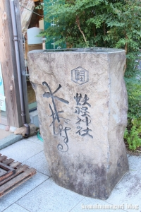境港水木しげるロード(鳥取県境港市大正町)30