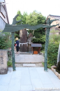 境港水木しげるロード(鳥取県境港市大正町)32