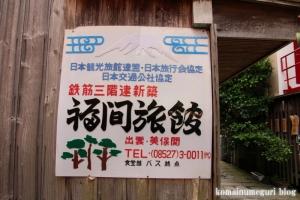 美保神社(松江市美保関町美保関)95
