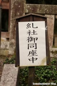 美保神社(松江市美保関町美保関)40