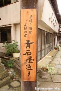 美保神社(松江市美保関町美保関)93