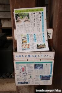 美保神社(松江市美保関町美保関)103