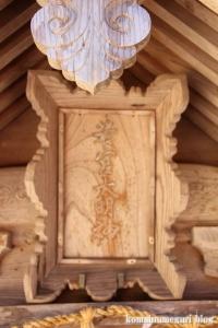 客神社(松江市島根町加賀)14