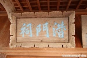 加賀神社(松江市島根町加賀)9