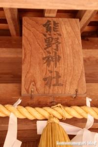 加賀神社(松江市島根町加賀)32