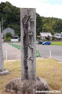 佐太神社(松江市嘉島町佐陀宮内)2