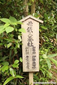 佐太神社(松江市嘉島町佐陀宮内)23