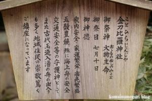 玉造湯神社(松江市玉湯町玉造)33