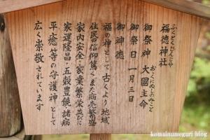 玉造湯神社(松江市玉湯町玉造)67